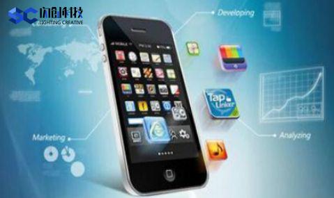 如何通过手机app来获得高端的客户——闪创科技