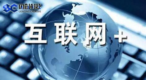 郑州闪创科技分析:现下互联网发展状况和趋势