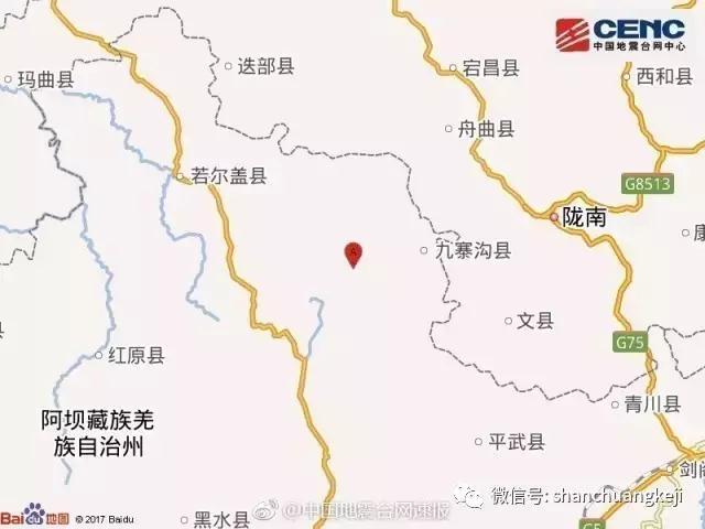 四川九寨沟县发生7.0级地震!郑州闪创为灾区人民祈福!