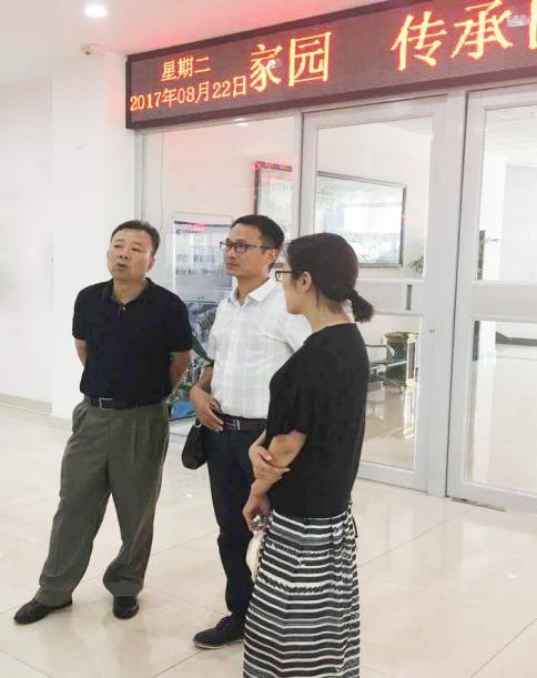 梁总一行参观市民之家服务大厅——郑州闪创科技