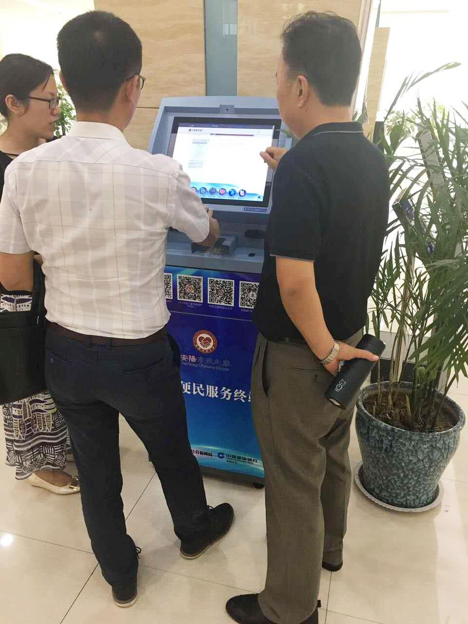 梁总体验便民服务终端机——郑州闪创科技