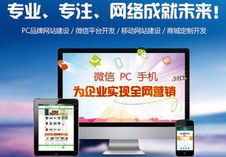 网站建设流程是怎样的——郑州闪创科技
